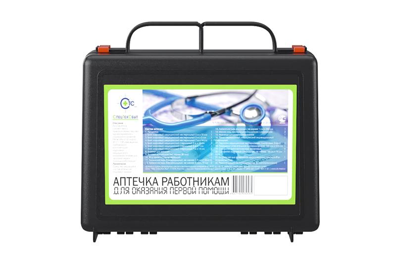 ООО «ПКЦ СпецТехСбыт» — Аптечка для оказания первой помощи работникам (приказ № 169н), пластиковый чемодан, эконом