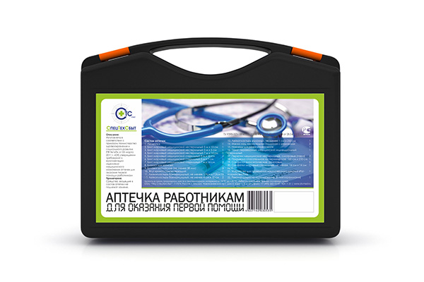 ООО «ПКЦ СпецТехСбыт» — Аптечка для оказания первой помощи работникам (приказ № 169н), пластиковый чемодан