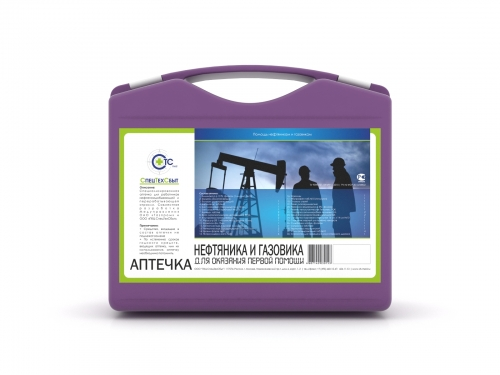 ООО «ПКЦ СпецТехСбыт» — Аптечка «Нефтяника и газовика» (пластиковый чемодан)