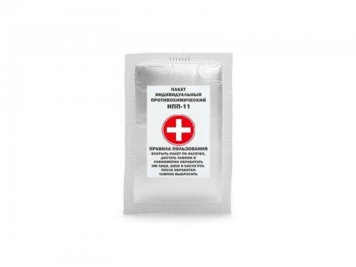 ООО «ПКЦ СпецТехСбыт» — Индивидуальный противохимический пакет ИПП-11