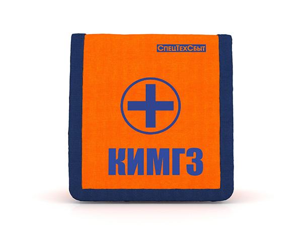 ООО «ПКЦ СпецТехСбыт» — КИМГЗ (основные вложения+дополнение), приказ МЧС РФ №633