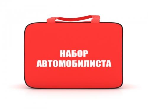 ООО «ПКЦ СпецТехСбыт» — Набор автомобилиста